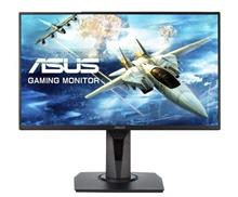 ASUS VG255H 24.5 inch Console Gaming Monitor